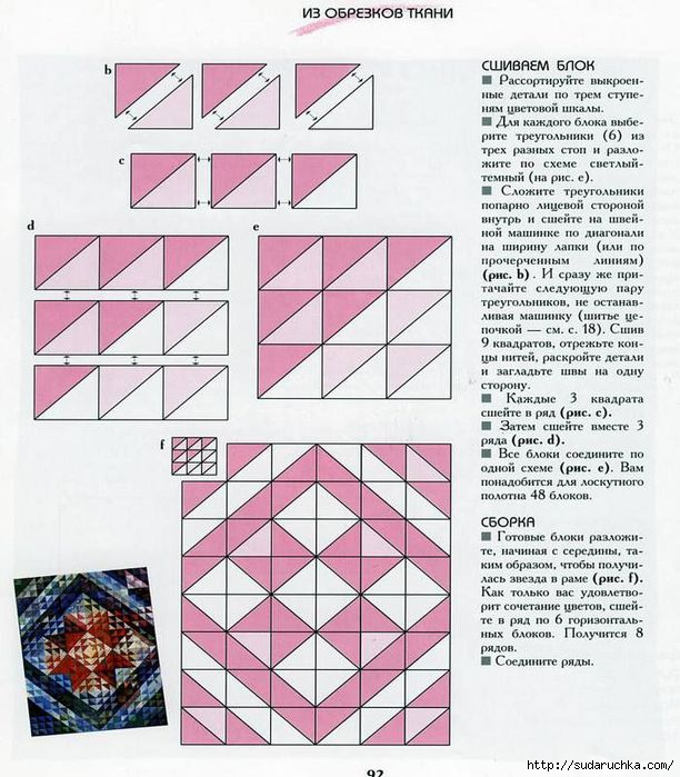 080 (612x700, 247Kb)