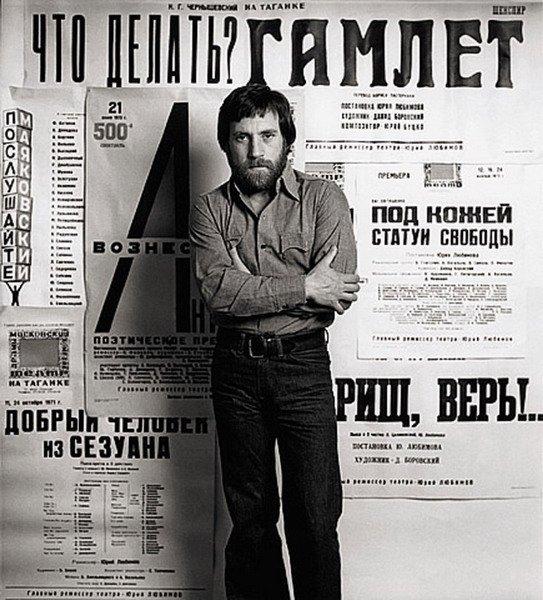 Радиоспектакли Владимира Высоцкого (1965-1981)